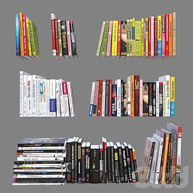 Книги 001.