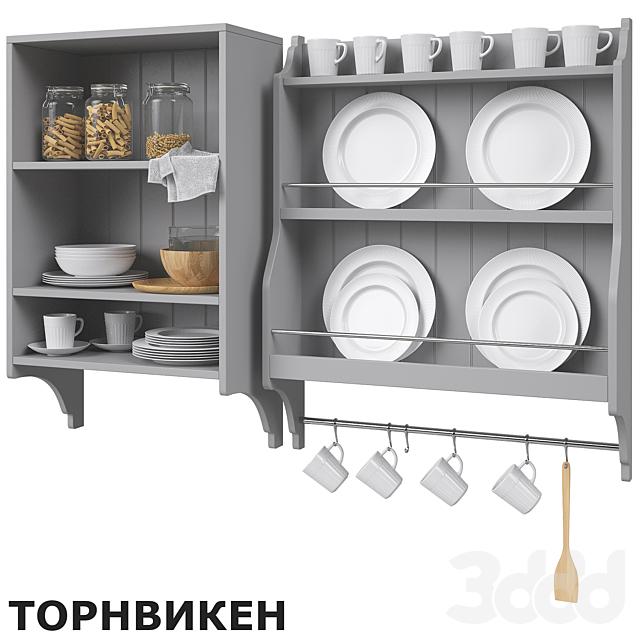 IKEA TORNVIKEN (ТОРНВИКЕН) SET