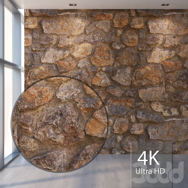 Натуральный камень 859