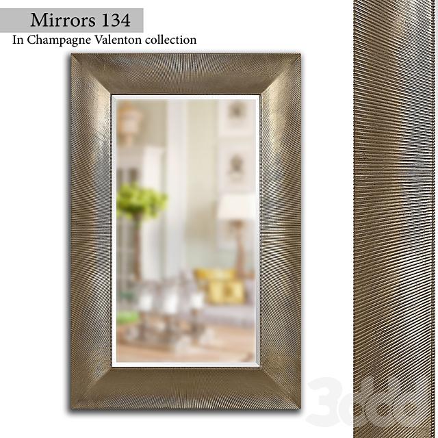 Зеркала 134