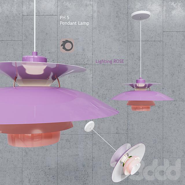 Подвесной светильник Louis Poulsen PH5 Rose Pendant Lamp