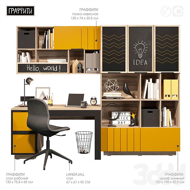 GRAFFITI_work_place