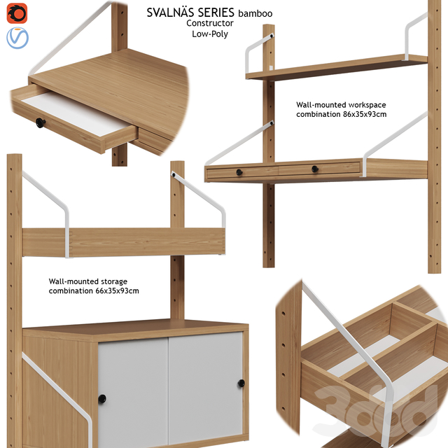 Система Svalnas Ikea 3 типа и конструктор мебели vol.2