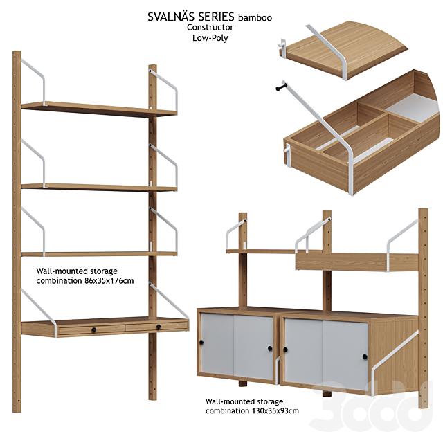 Система хранения и конструктор Svalnas Ikea vol.5