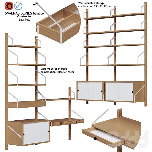 Система хранения и конструктор Svalnas Ikea vol.6