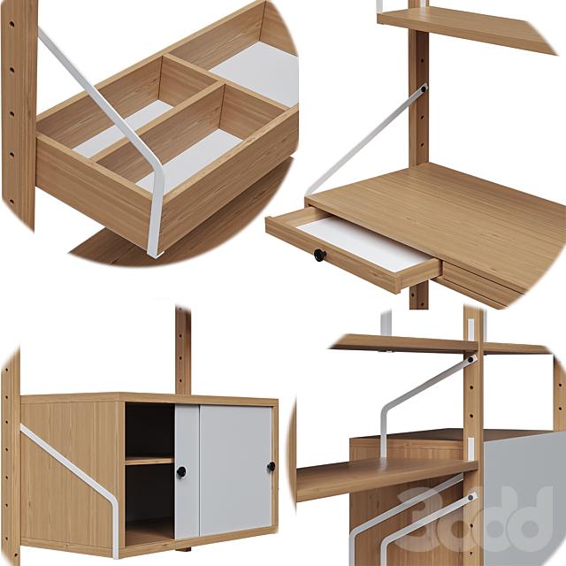 Система хранения и конструктор Svalnas Ikea vol.7