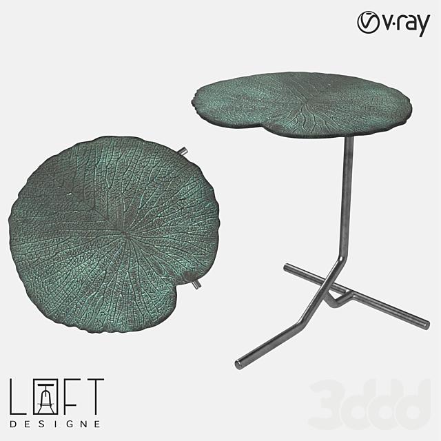 Кофейный стол LoftDesigne 6018 model