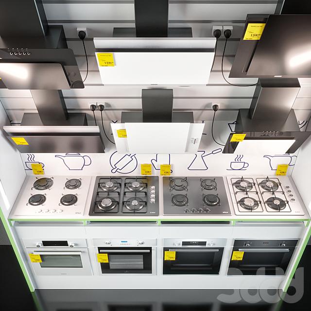 Appliance store
