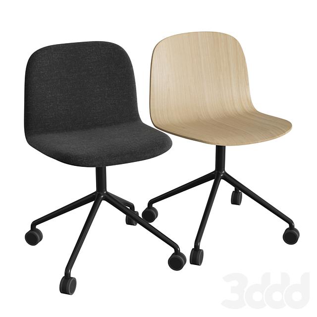 Visu Wide Chair Swivel W.Castors
