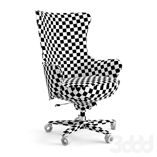 Giorgetti Genius geust armchair