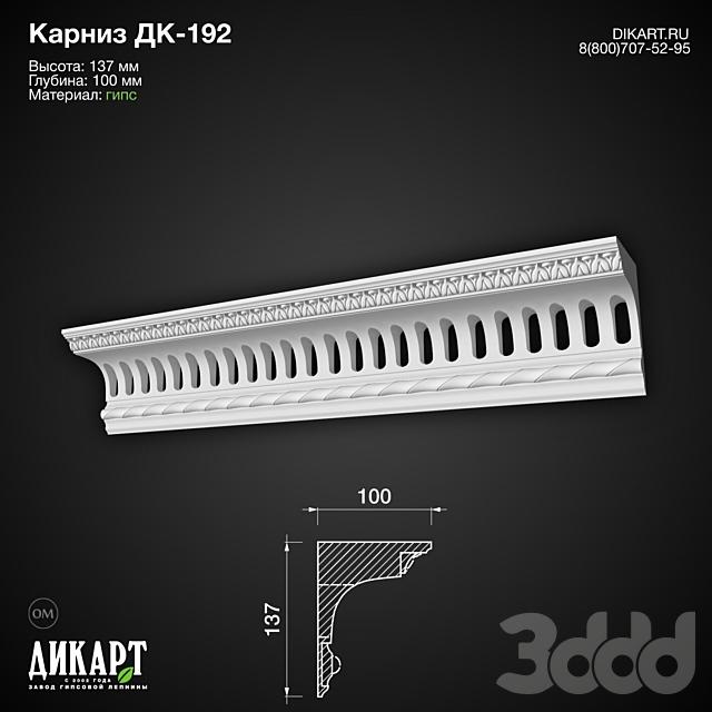 www.dikart.ru Дк-192 137Hx100mm
