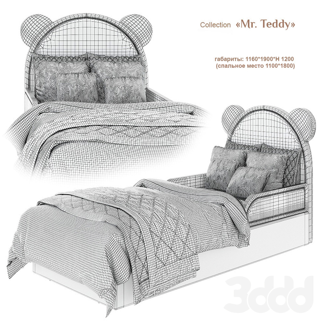 EFI Kid Concept / Mr. Teddy - кровать_2