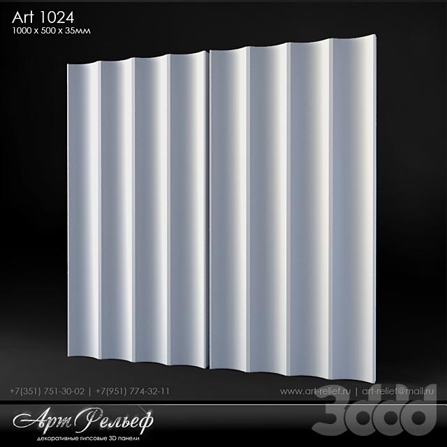 Гипсовая 3d панель Art-1024 от АртРельеф