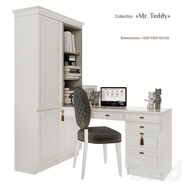 EFI Kid Concept /Mr. Teddy -рабочее место_1