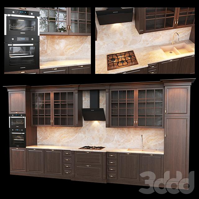 Classic Kitchen 2