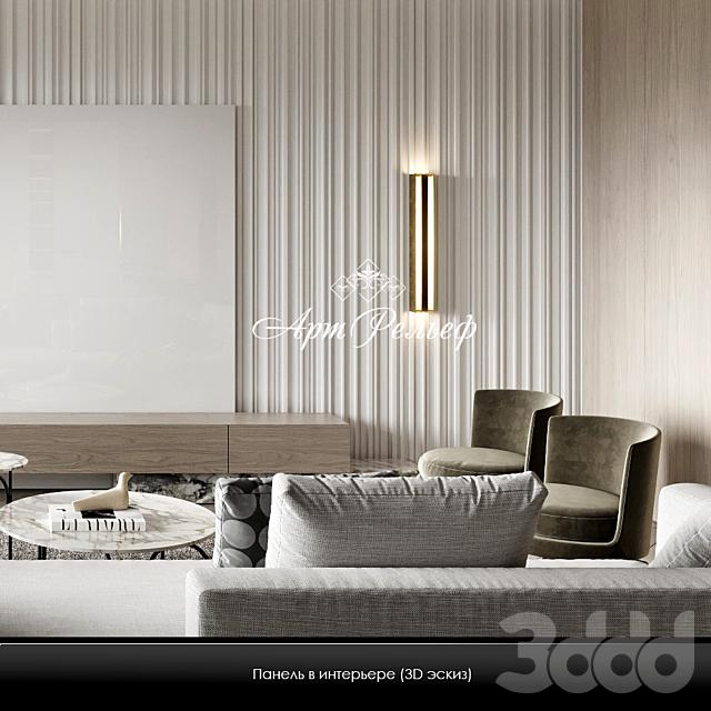 Гипсовая 3d панель Art-1047 от АртРельеф