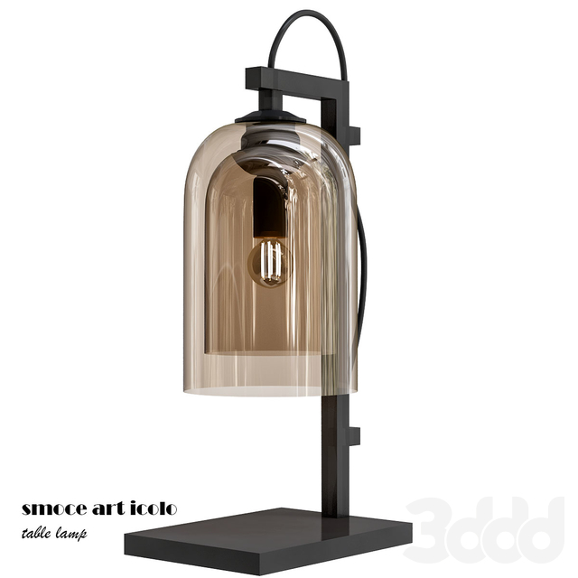 smoce art table lamp