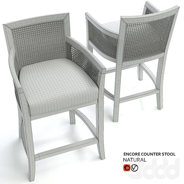 Барный стул Uttermost