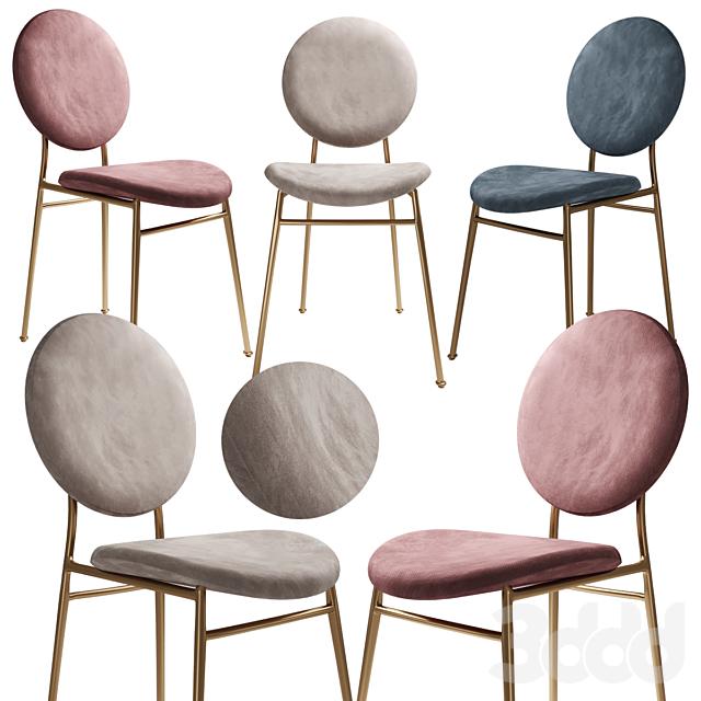West Elm Ingrid Dining Chair