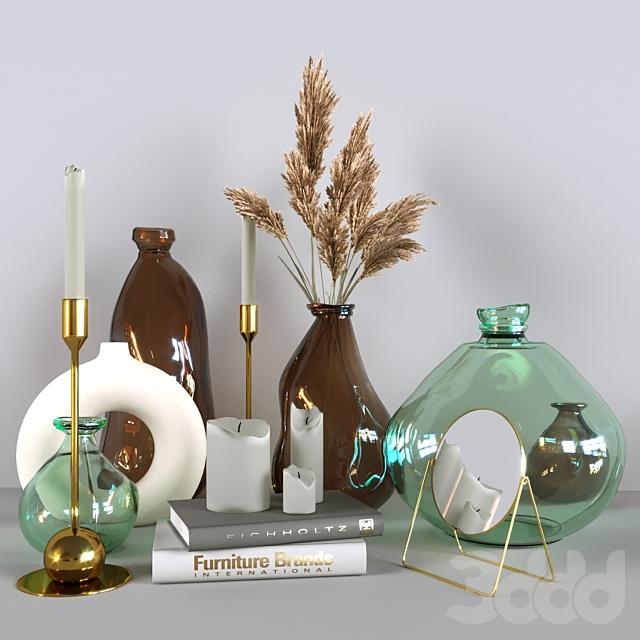 Zara Home / H&m Decor Set