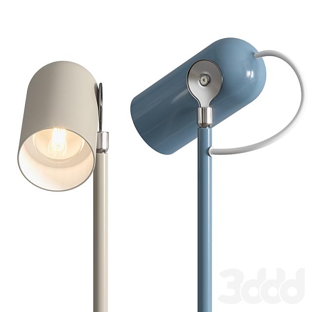 Victor Floor Lamp by bs.living