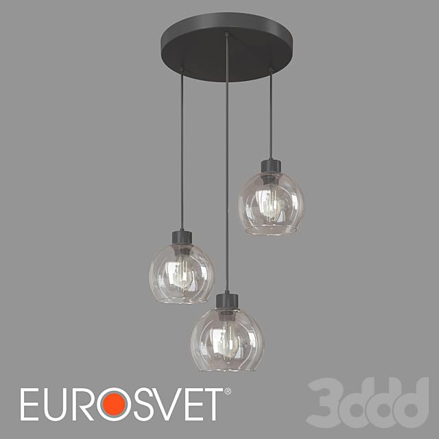 ОМ Подвесной светильник TK Lighting 2612 Cubus Graphite