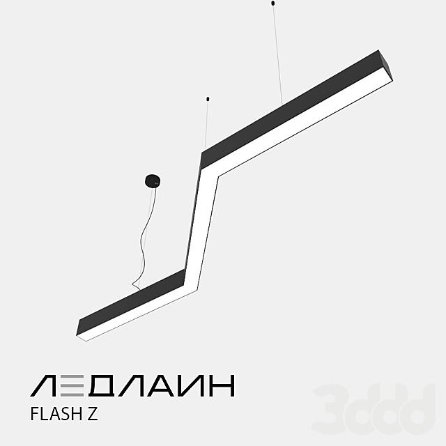 Зигзагообразный светильник FLASH Z / LEDLINE